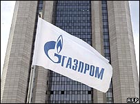 Flag flying outside Gazprom building in Moscow
