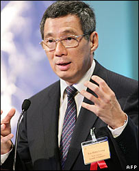 Singaporean Prime Minister Lee Hsien Loong