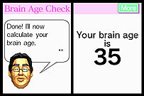 Dr Kawashima's Brain Training: How Old Is Your Brain? screenshot