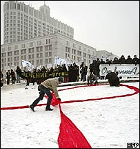 Russian Aids awareness campaign (file photo)