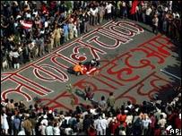 Protests in Kathmandu
