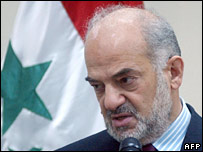 Ibrahim al-Jaafari