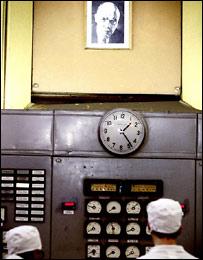 Документальный фильм Би-би-си, воспроизводящий события 1986 года на ЧАЭС