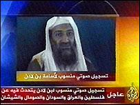 Image as shown on Al-Jazeera satellite TV on Sunday