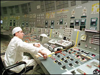Один из работающих реакторов Чернобыльской АЭС