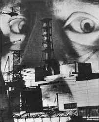 ''Чернобыльский Фантом - 86''