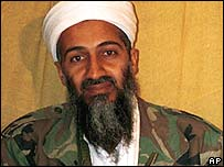 Osama Bin Laden in undated file photo