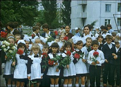 1 сентября 1985 года, 3-б класс припятской школы №1