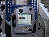 BT broadband phone kiosk