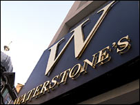Waterstone's store