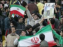 Iranian football fans