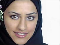 Rajaa al-Sanei