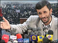 Iranian President Mahmoud Ahmadinejad on Monday 24 April