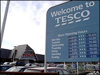 Tesco store in Somerset