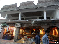 The blasts occurred in a busy shopping and restaurant area