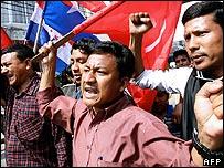 Nepalis demonstrate in Kathmandu