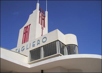 The Fiat Tagliero Building in Asmara, Eritrea [Pic: Tanya Spronk]