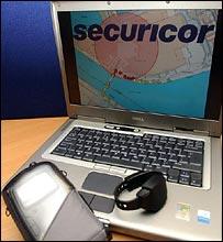 Система электронного слежения