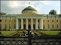 Здание Таврического дворца в Санкт-Петербурге