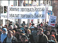 Irkutsk demonstration against pipeline project