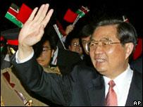 Chinese President Hu Jintao arriving in Kenya