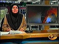 Vision of the Islamic Republic of Iran news network