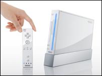 Nintendo Wii Prototype