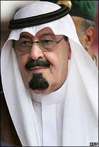 وفاة الملك عبدالله عبدالعزيز اليوم
