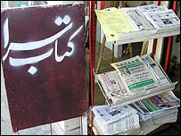 Iranian news stand in Los Angeles