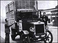 1926 strike