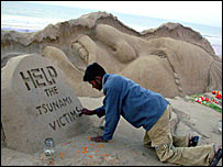 A sand sculpture on Tsunami victims by Sudarshan Patnaik