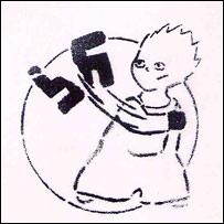 Антифашисткое графитти в Петербурге