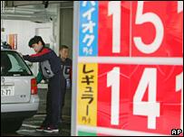 Petrol pump in Tokyo