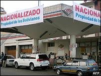 Estación de gasolina en Bolivia