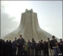 برج أزادي (الحرية)