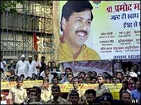 Crowds outside the Hinduja hospital