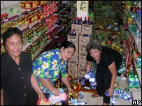 A supermarket in Tonga