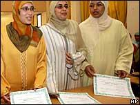 نساء مغربيات في منصب المرشدات