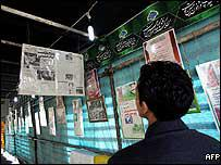 Iranian newspaper display