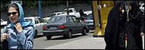Iranian street scene