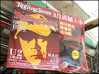 Rolling Stone's Chinese edition
