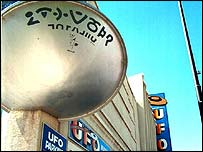 The International UFO Museum and Research Center in Roswell, USA