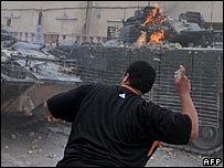 Basra violence