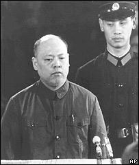 Яо Вэньюань