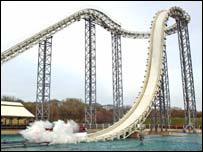 Hydro water ride