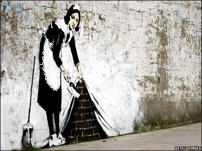 Иногда граффити в контакте иногда