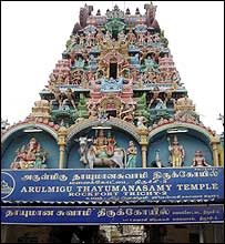 Temple in Trichy, Tamil Nadu