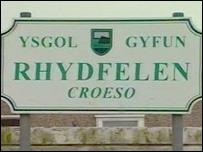 Arwydd Ysgol Gyfun Rhydfelen