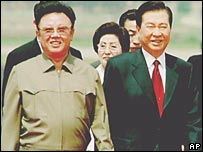 North Korean leader Kim Jong-il, left, and South Korean President Kim Dae-jung