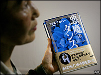Japanese journalist Itsuko Hirata with a copy of a novel said to have been written by Saddam Hussein